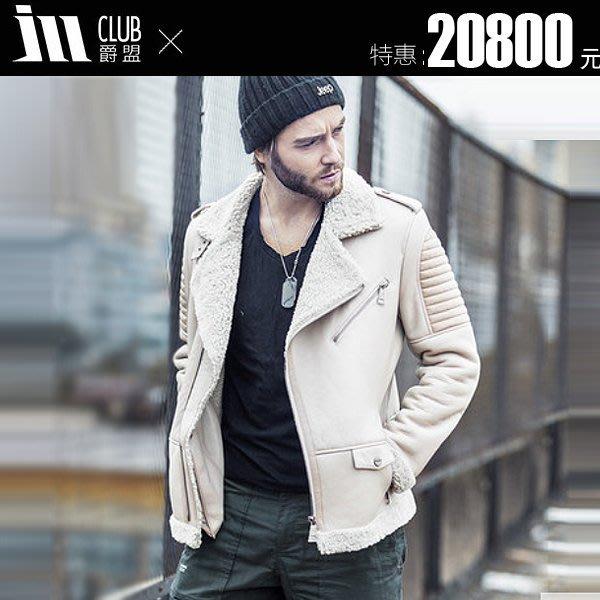 【爵盟】 PY065 時尚原生態短款加厚皮毛一體真皮皮衣男士真皮皮草帥氣外套大衣 加厚保暖 免運