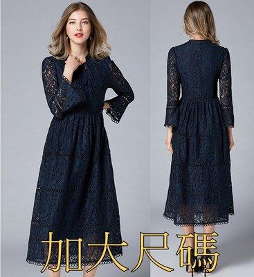 F23 加大尺碼新款蕾絲裙歐美長禮服連衣裙