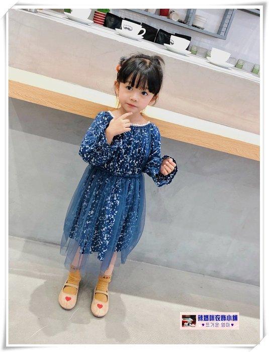 •*~ 辣媽咪衣飾小舖 ~*•❤童裝系列 📣X340257韓版兒童春季淑女碎花網紗喇叭袖長袖洋裝