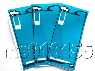全新 SONY Z2 前框 防水膠條 索尼 XPERIA Z2 前框膠條 z2 防水膠 Z2防水膠條 有現貨