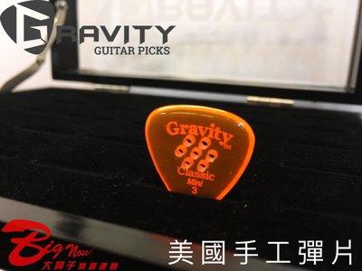 大鼻子樂器 Gravity Picks 美國手工彈片 Classic Mini 3 Polished 多洞