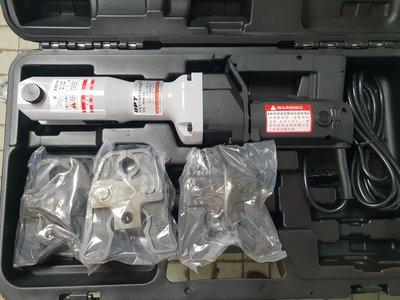 【優質五金】OPT MWS-25 機械式直型壓接機 白鐵管壓接用可比德國REMS*(來電自取最低)