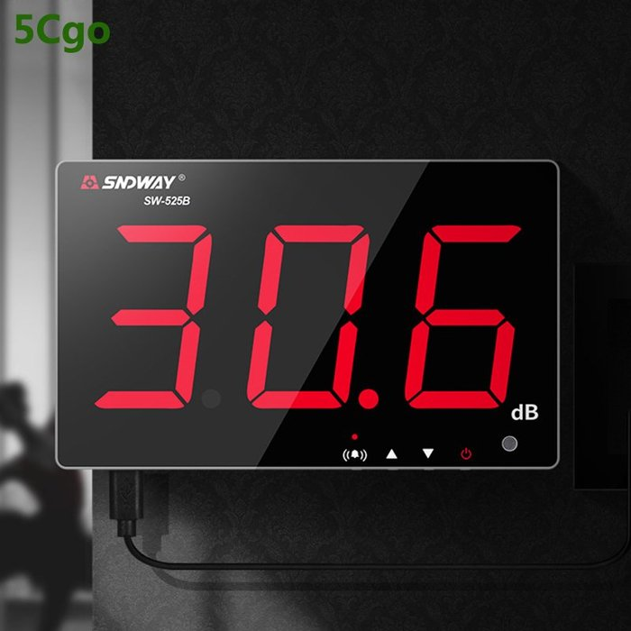 5Cgo 【批發】含稅會員優惠 35210763795 壁掛式分貝儀噪音計噪音儀聲音音量測試醫院學校噪音WS3130A