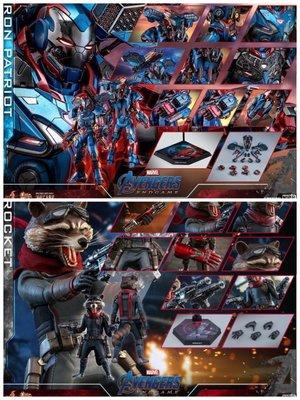 《原價出售》《7月28日會場單》 Hottoys Iron Patriot 及 Rocket MMS 547 548 Endgame