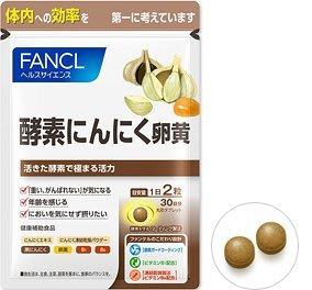 ☆香草日貨 IN JP ☆日本 FANCL 芳珂 大蒜蛋黃酵素 60顆入 5203 滿3000免運費 可刷卡