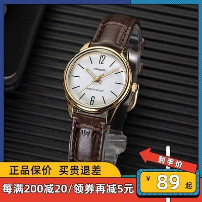 手錶屋 Casio卡西歐手錶女士時尚簡約棕色真皮指針石英錶 LTP-V005GL-7B