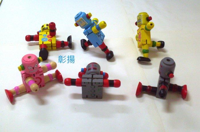 彰揚【木製變形機器人】木製玩具.可自由變形組合