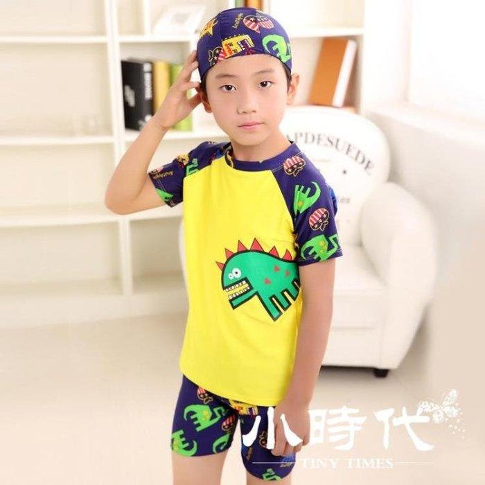 兒童泳衣 男童泳褲套裝防曬速干溫泉男孩泳裝分體寶寶泳褲泳帽