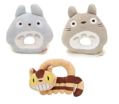 尼德斯Nydus 日本正版 吉卜力美術館 宮崎駿 龍貓 TOTORO 龍貓公車 嬰兒玩具 嬰兒用品 絨毛玩偶 手搖鈴鐺