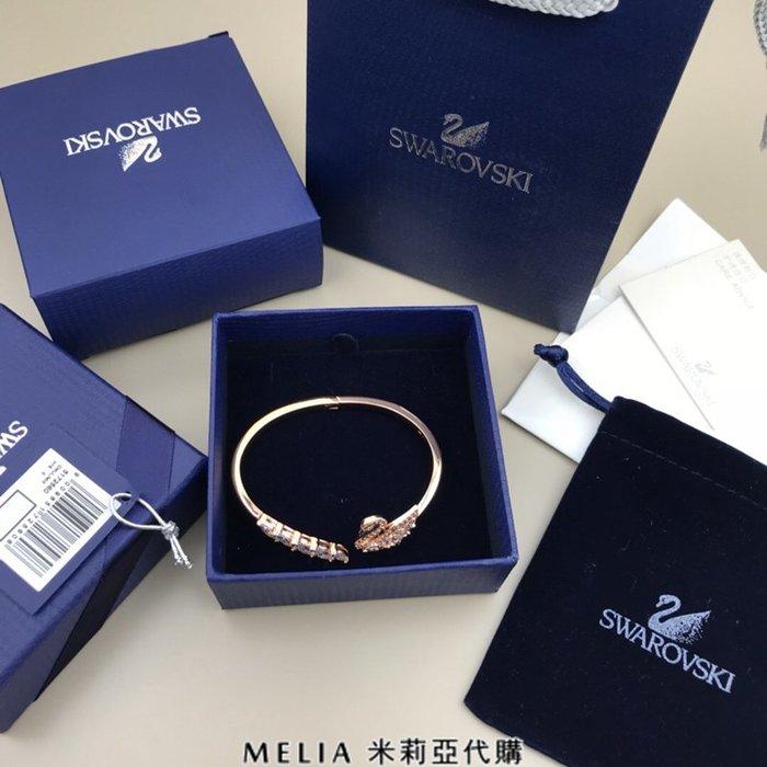 Melia 米莉亞代購 Swarovski 施華洛世奇 2018ss 專櫃正品出清特價 手鍊 手環 swan lake