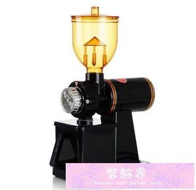 【免運】研磨機 110v磨豆機電動咖啡豆研磨機商用手沖粉碎機小型家用磨粉機 ZSJ79353