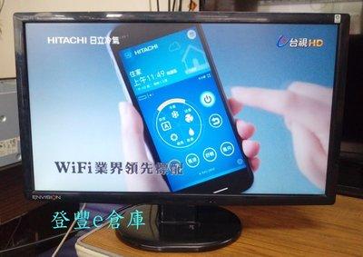 【登豐e倉庫】 領先標記 易美迅 ENVISION G2461W 24吋 16:9 VGA DVI 液晶螢幕