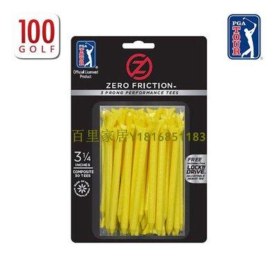 百里家居高爾夫TEE Zero Friction高爾夫球釘 零阻力 職業TEE
