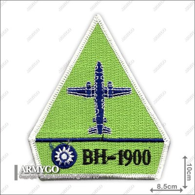 【ARMYGO】空軍BH-1900行政...