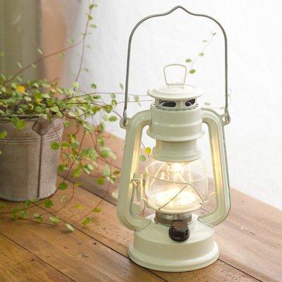 [暖遊小時光]日本 ♣復古風格LED小油燈_象牙白♣ 露營 小夜燈 野餐燈
