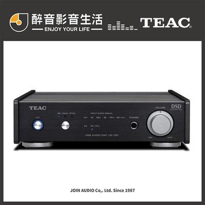 【醉音影音生活】日本 Teac UD-301-X (黑/銀) USB DAC/DSD.桌上型耳擴.DA轉換器.公司貨