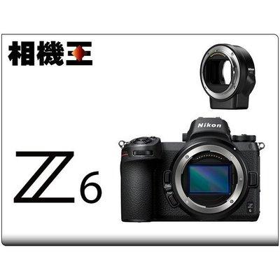 ☆相機王☆Nikon Z6 body + FTZ轉接環〔單機身+轉接環〕公司貨 登錄送32G 6/30止 (3)