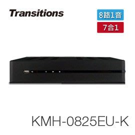 【皓翔】全視線 KMH-0825EU-K 8路1音 7合1 台灣製造 數位監視監控錄影主機