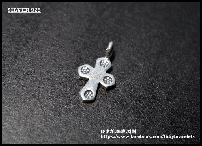 進口 泰銀 950 純銀 TCM0183 手工銀 古歐刻紋十字架吊墜 連接 吊飾 飾品 配件 手創 DIY 手鍊 蠟線