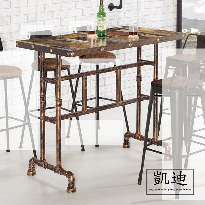 【凱迪家具】M4-983-1查爾斯4尺商業桌/桃園以北市區滿五千元免運費/可刷卡