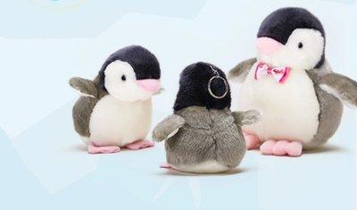 〖杉杉玩偶〗≯發聲企鵝公仔毛絨玩具小號布娃娃可愛寶寶情人節禮物女生玩偶掛件 送女生 送女友禮物 情人節禮物  送小朋友