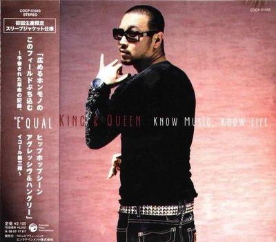 (甲上) Equal ( E - qual ) - King & Queen - 日版