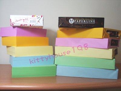 彩色影印紙DM傳單/A4尺寸/金黃色/每箱5包/電腦列印色紙彩色紙包裝紙會計傳票模造紙廣告宣傳單快速印刷海報說明書便條紙