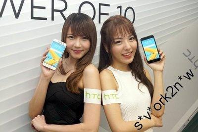 熱賣點  HTC 10 64GB  雙OIS相機 金屬機身 核電 HTV32 ONE M10 另有 32GB