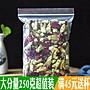康乃馨花 云南康乃馨干花 250g純正天然袋裝...