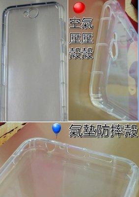 彰化手機館 iPhone11 防摔殻 空壓殼 氣壓殼 手機殼 氣墊 iPhone11PRO iPhone11proMax