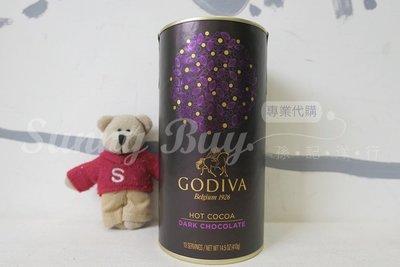 【Sunny Buy】◎現貨◎ GODIVA 黑巧克力熱可可粉 薄荷黑巧克力限量版 團購 美國直送