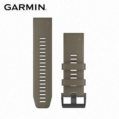 【桃園幸運草】GARMIN QUICKFIT 26mm 矽膠錶帶 狼棕色