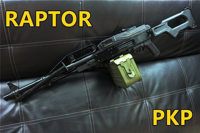 【翔準軍品AOG】Raptor PKP 全金屬電動槍5000發彈鼓+9mm金屬BOX CGG-11-PKP
