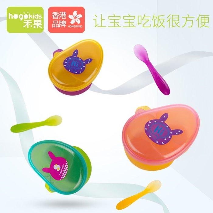 寶寶輔食碗便攜外出嬰兒卡通餐具套裝兒童分格碗帶勺帶蓋