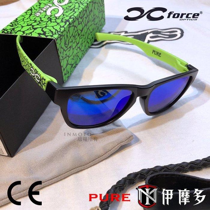 伊摩多※XFORCE PURE 。螢光綠爆裂紋霧黑 極輕量鏡框 休閒太陽眼鏡 100%抗UV AR抗反射層 抗刮 耐衝擊