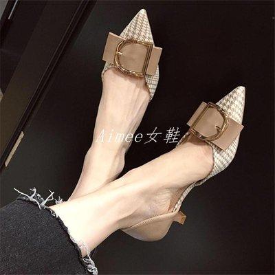 Empress丶20019春季新品正韓氣質OL復古皮帶扣中跟女鞋子格子布面淺口單鞋