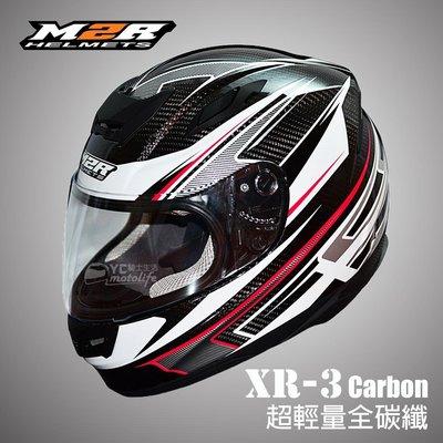 YC騎士生活_M2R XR-3 XR3 CARBON碳纖 彩繪版 超輕量碳纖維材質 全罩帽 天鵝絨3D吸濕排汗內襯 辛烷