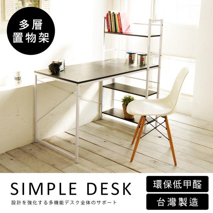 台灣製 優惠促銷【家具先生】低甲醛120X48雙向層架書桌TA011電腦桌 書桌 工作桌 層架 學生書桌 外宿