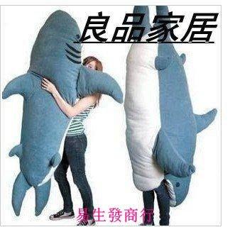 【易生發商行】鯊魚來了!鯊魚沙發公仔 ...