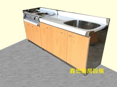 鑫忠廚房設備-餐飲設備:分件式流理臺套組-120cm水槽平台櫥櫃+72cm瓦斯爐台櫥櫃+雙口瓦斯爐全套