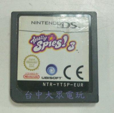 NDS 間諜少女組 3 (英文版) 3DS主機適用**(二手裸裝商品)【台中大眾電玩】