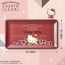 全新 7-11 Sanrio 拼出生活小確幸 陶瓷碟 Hello Kitty 1號 現貨
