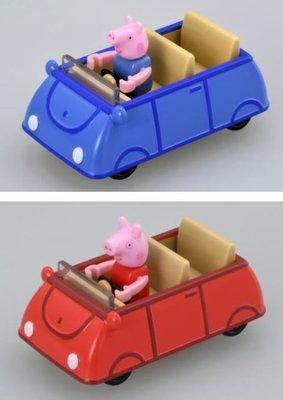 大賀屋 日貨 騎乘系列 佩佩豬 Tomica 多美 小汽車 多美小汽車 合金車 玩具車 佩佩豬 正版 L00011836