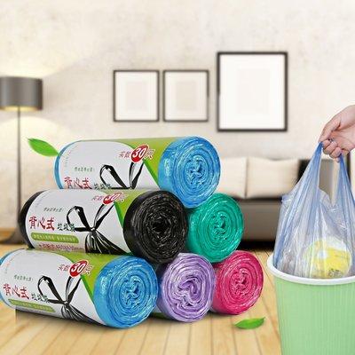 【berry_lin107營業中】家用手提式垃圾袋背心式加厚批發衛生間一次性通用朔料拉級機極袋