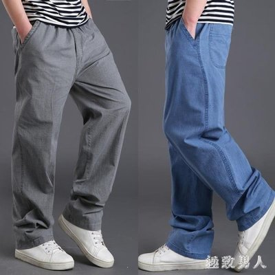 YEAHSHOP 男士夏季薄款棉麻長褲大碼寬鬆男Y185
