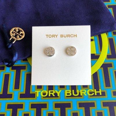 一元起標 美國代購 Tory burch /TB 圓形logo造型 簡約質感 耳環 耳釘 附防塵袋 銀色