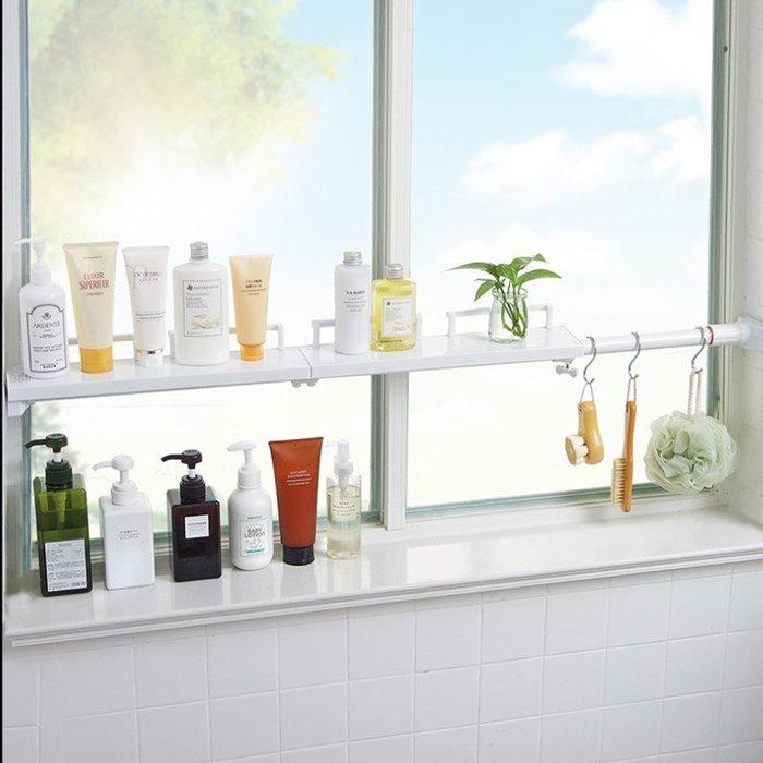 窗戶收納架可伸縮免釘置物架浴室陽臺分隔層架子可伸縮整理架(A款)_☆找好物FINDGOODS☆