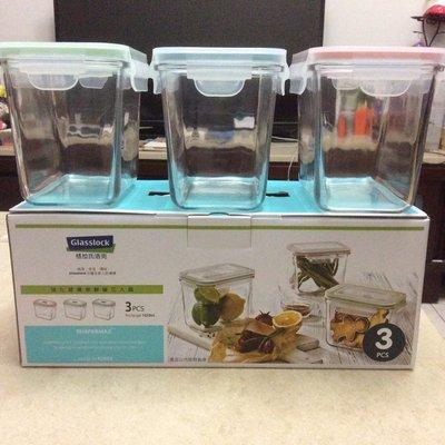 3..Glasslock 格拉氏洛克強化玻璃保鮮盒三入組 SP-1803/另售SP-1613及保鮮盒