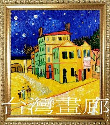 ☆【斗方藝術畫廊】㊣100%全手繪鎮宅之寶招財開運咖啡廳咖啡館咖啡屋油畫~3(61X69公分)gold547