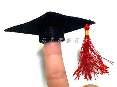 【花宴】*5吋熊 黑色畢業帽*紅流蘇版~小娃娃專用~畢業花束